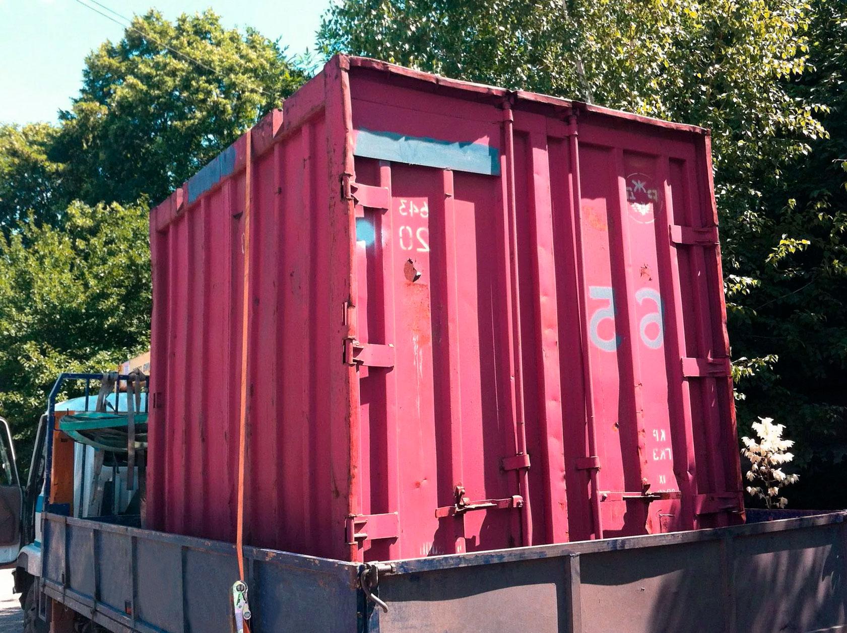 контейнер транспортировка